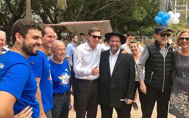 Rio Jews hold first street festival