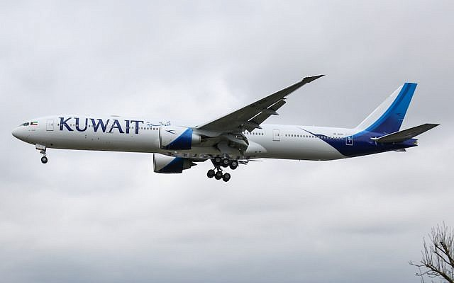 German state parliament urges ban on Kuwait Airlines over antisemitic policy