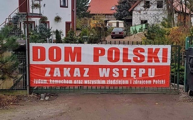 "Polish police seize ""No Jews Allowed"" banner from hotel"