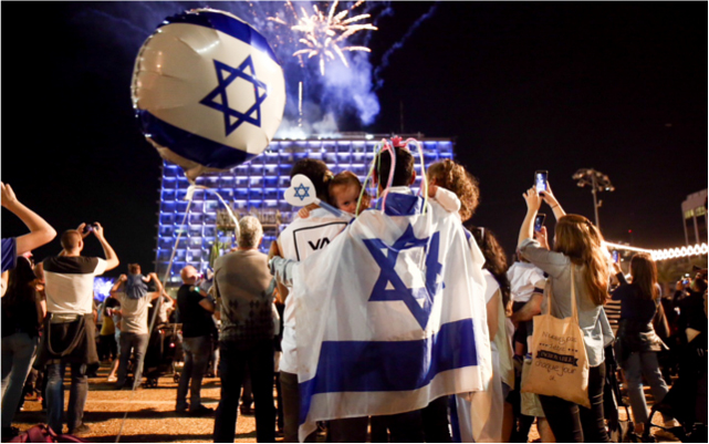 This is Israel: A year in pictures
