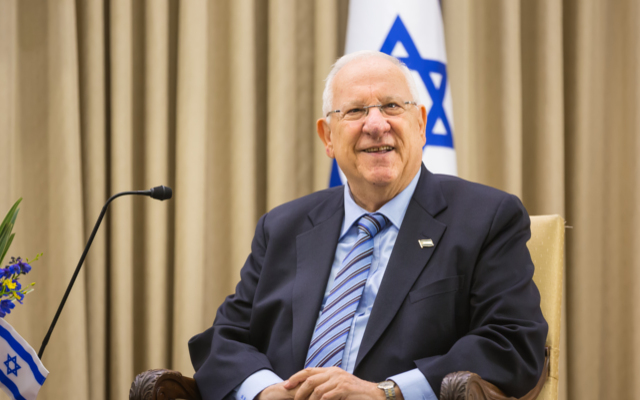 Letter from the President of the State of Israel to Jews around the world for Israel's 71st Birthday