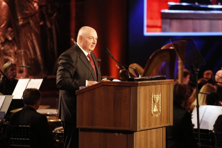 Dr. Moshe Kantor addresses the Fifth World Holocaust Forum in Jerusalem