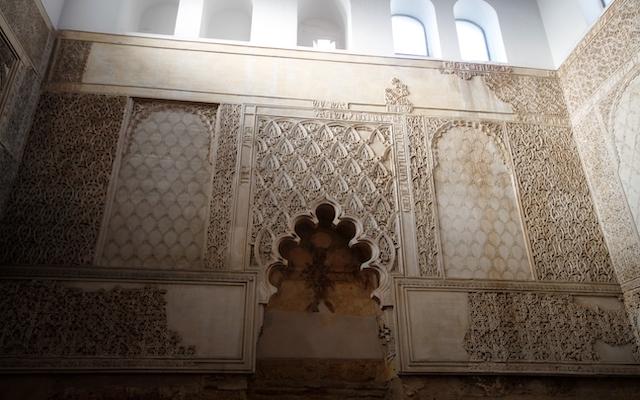 Synagogue_of_C%C3%B3rdoba_3.jpg