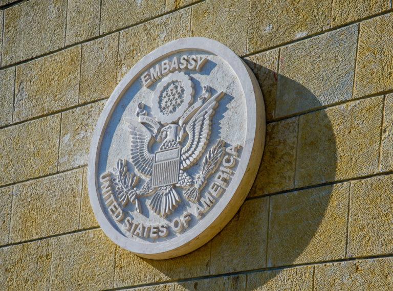 Biden administration to keep U.S. embassy in Jerusalem