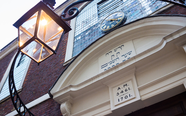 Plans for skyscraper threatening Bevis Marks synagogue rejected