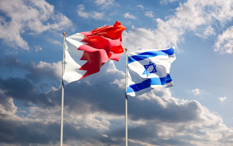 Bahrain appoints first-ever ambassador to Israel