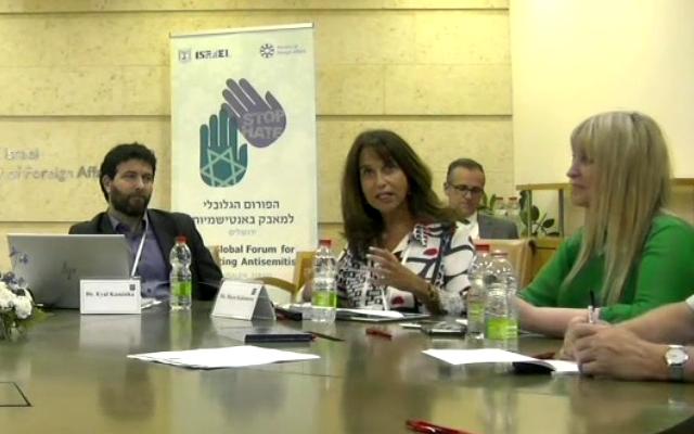 Raya Kalenova addresses Global Forum for Combating Antisemitism