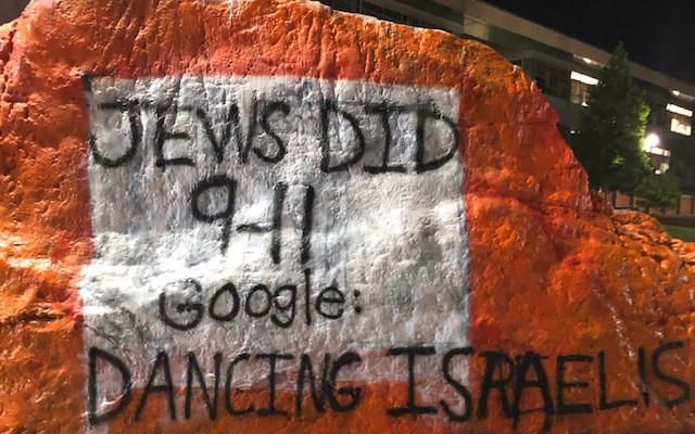 Antisemitic graffiti found in bathroom at American University