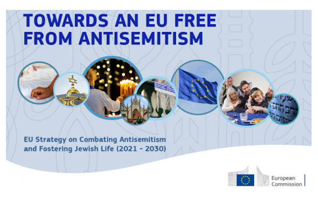 EJC welcomes the first ever EU Strategy on Combating Antisemitism and stands ready to assist in its implementation
